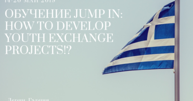 Jump IN: How to develop Youth Exchange projects!?