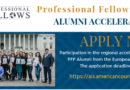 Уъркшоп Professional Fellows Program в Молдова, 24-25 август 2019 г.
