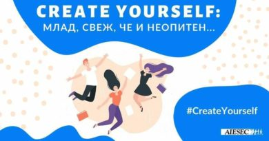 "семинар ""Create Yourself"""