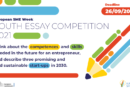 SME Week Youth Essay Competition 2021 Launch